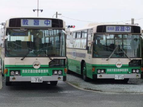 交通 教習所 奈良 自動車